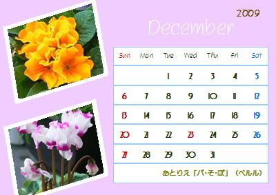 ブログ暦0912ラベルマイティ_400.JPG