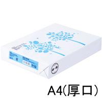 アスクルA4用紙厚口.jpg