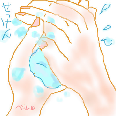 20160122手洗い.jpg
