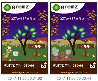 ベルル20171129落ち葉に焼き芋と妖精.png