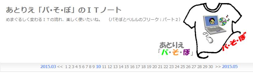 FC2テンプレオリジナル画像追加TEST-2.jpg.png