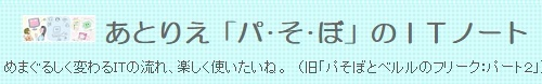 FC2テンプレオリジナル画像追加TEST.jpg
